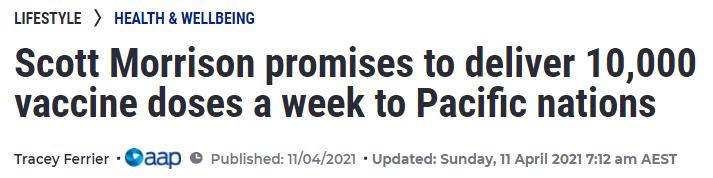 澳洲为什么选择生产阿斯利康疫苗?将每周向巴新多国运送1万剂