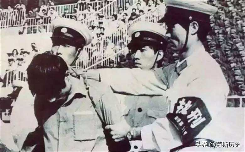 老照片:1983的嚴打 看過這些照片你還想犯罪嗎