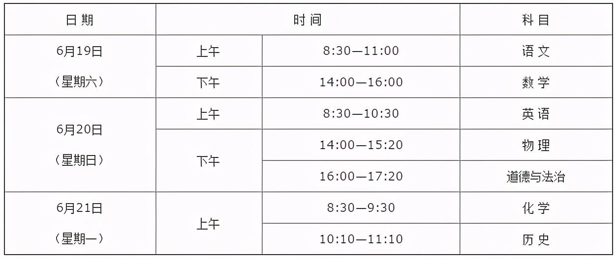 陕西省教育厅发布重要通知