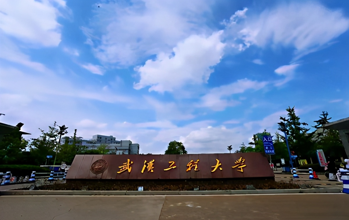 屡拿第一,坐拥中国一流专业,2021年湖北这所高校值得报考