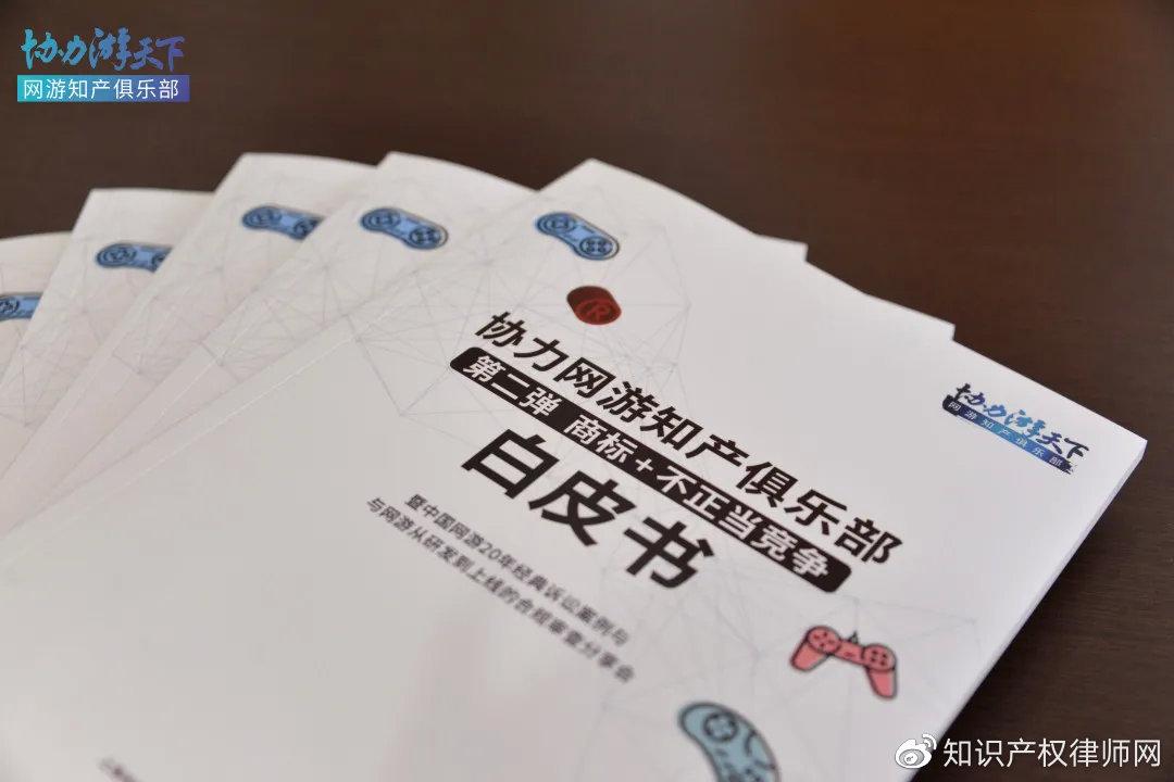 今日开讲!网游出海之日韩专场(线上)