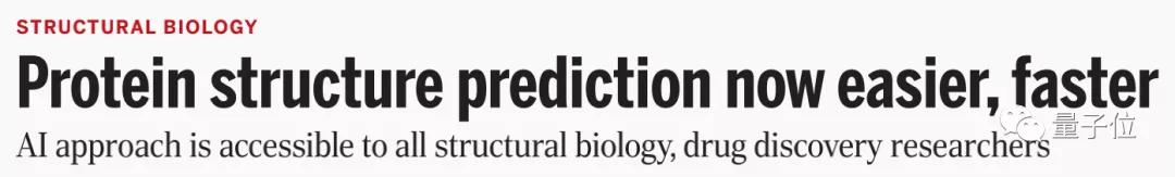 两大顶级AI算法齐开源!Nature、Science齐发Alphafold2相关重磅