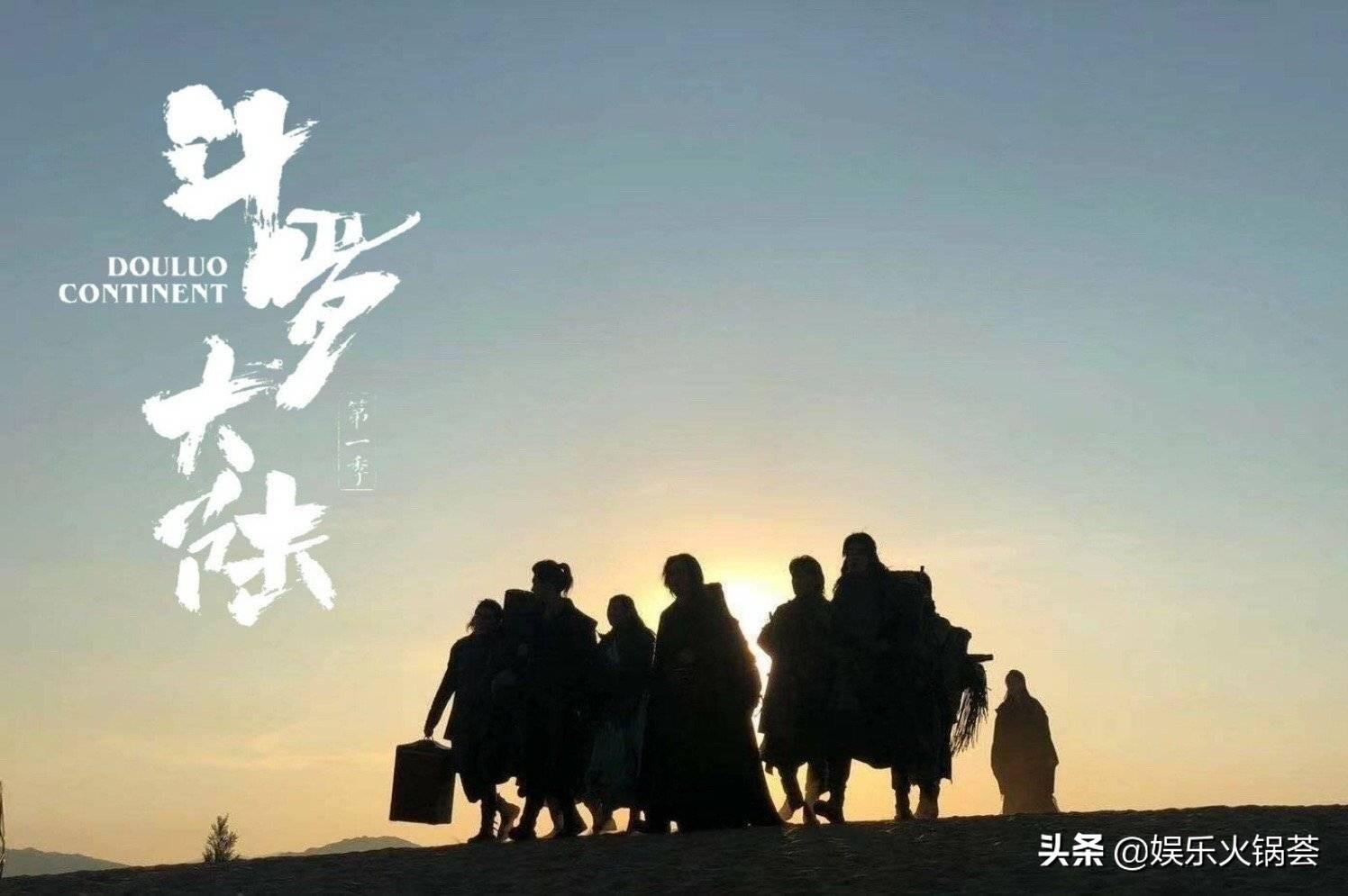 《斗罗大陆》预告来袭,话题讨论破千万,肖战演技是亮点!