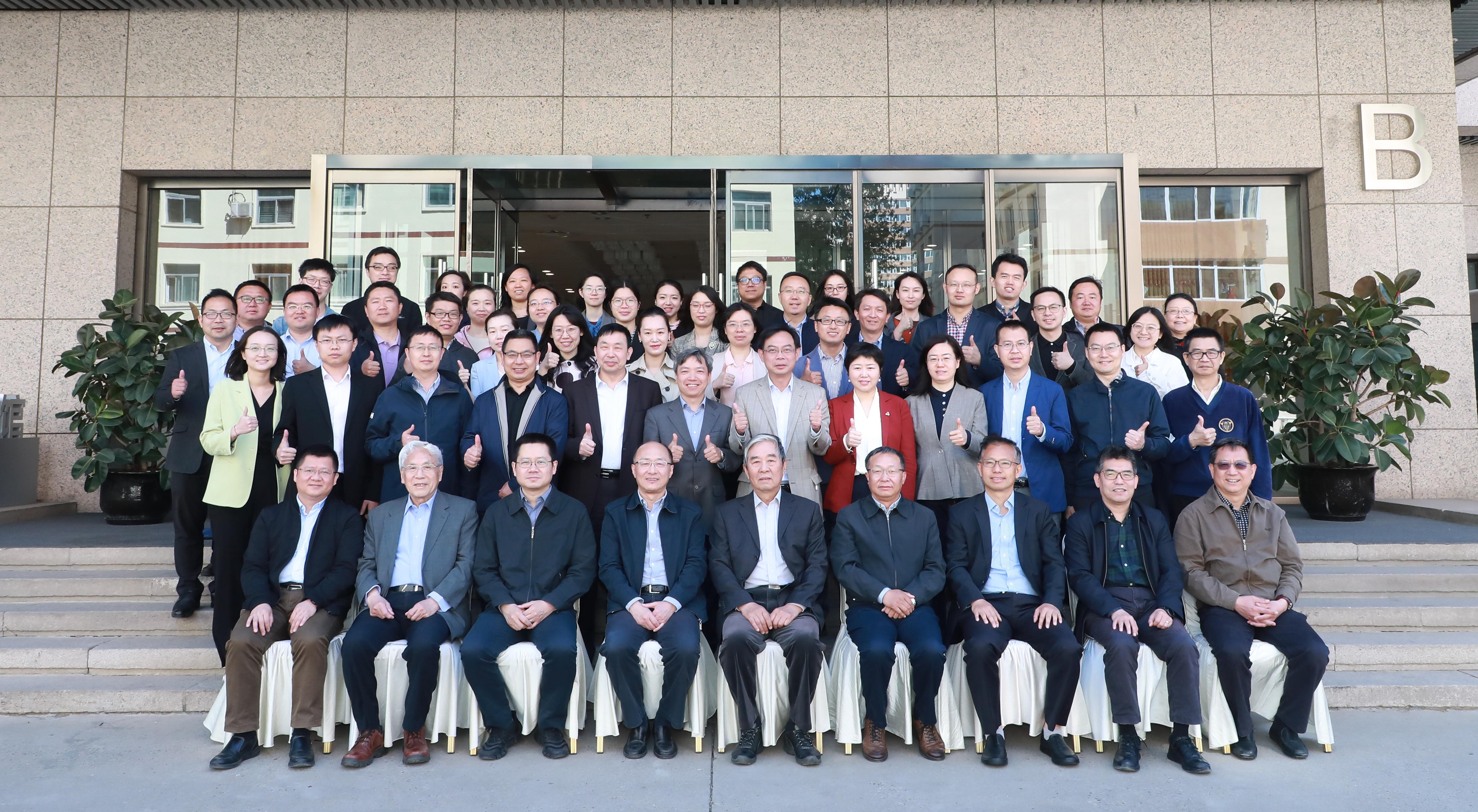 中国可持续发展研究会碳中和专业委员会成立