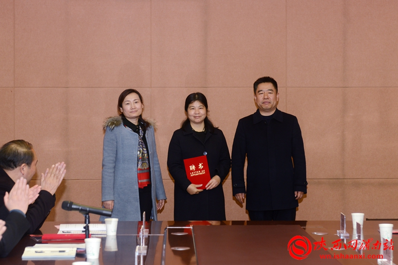 渭南市博物馆召开理事会成立大会暨首届理事会第一次会议(组图)