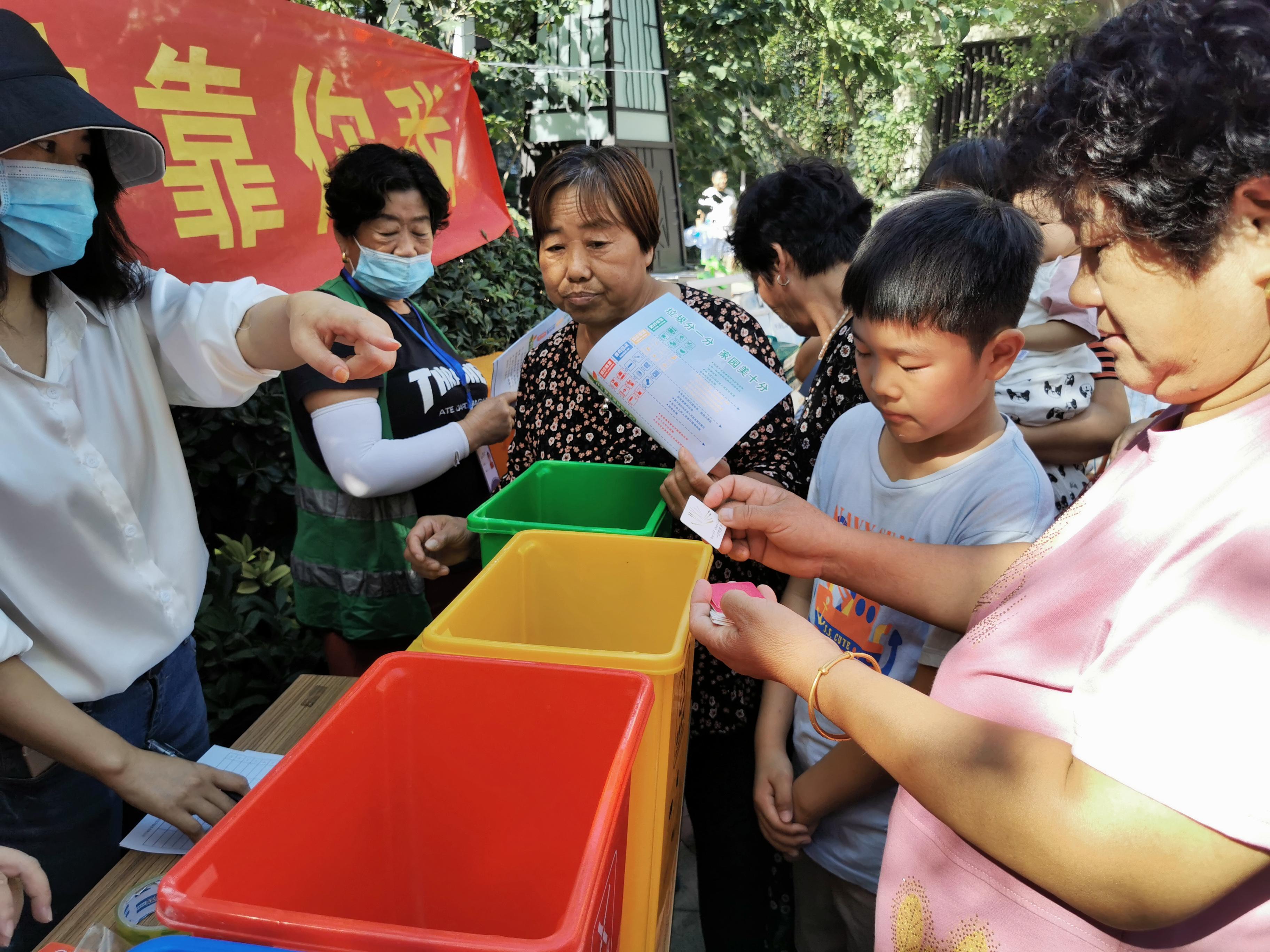 郑州管城回族区 党建引领:垃圾分类益处多,环境保护靠你我