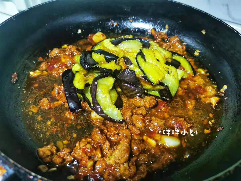 夏天多吃茄子清热解暑,这样炒出来的茄子开胃下饭,给肉都不换 美食做法 第7张