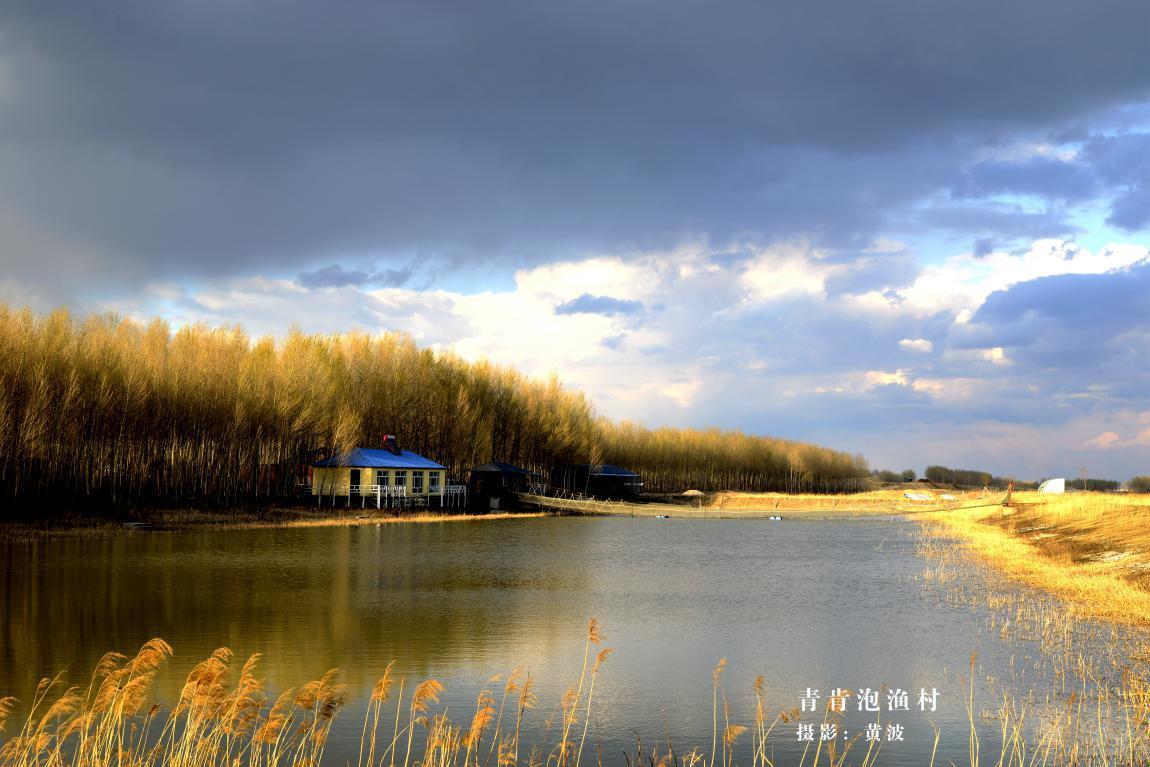 黑龙江省首届黑土金秋旅游文化节推出52项文旅活动
