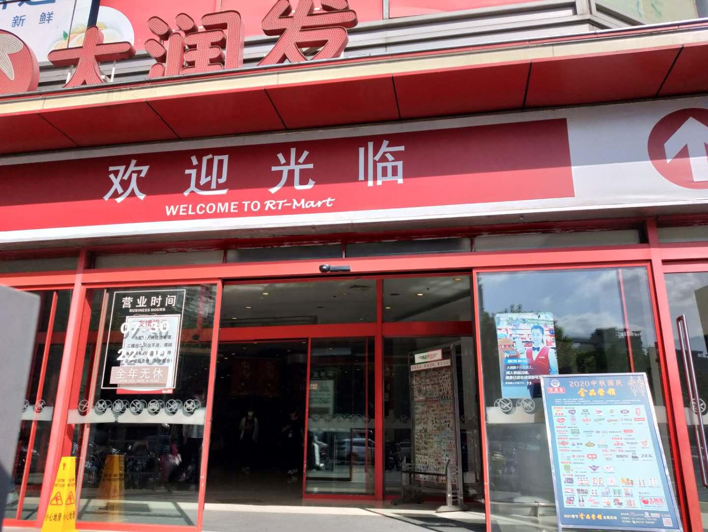 """""""2020中秋国庆金品营销""""在近3000家门店高露出度展示"""