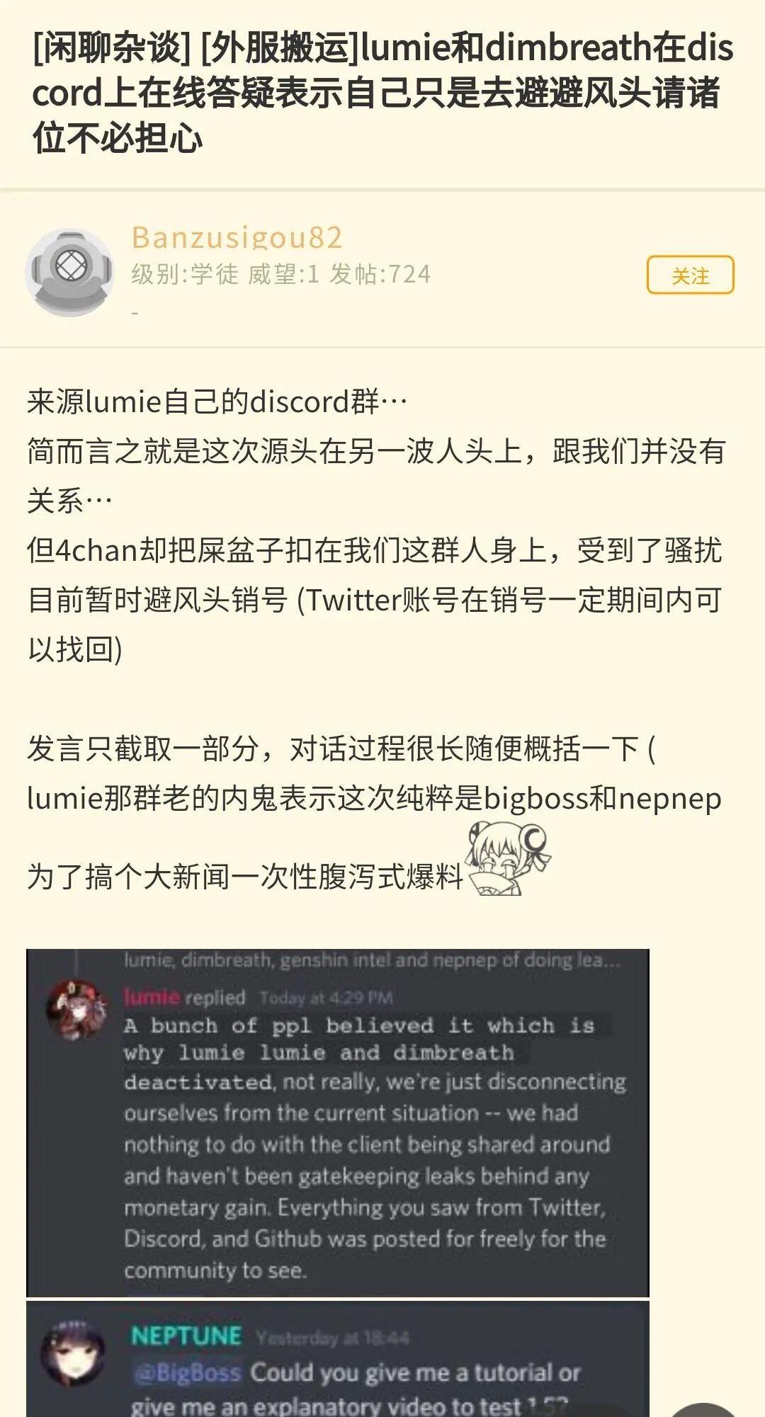 原神:外国黑客攻破米哈游1.5版本,网友纷纷拍手称快