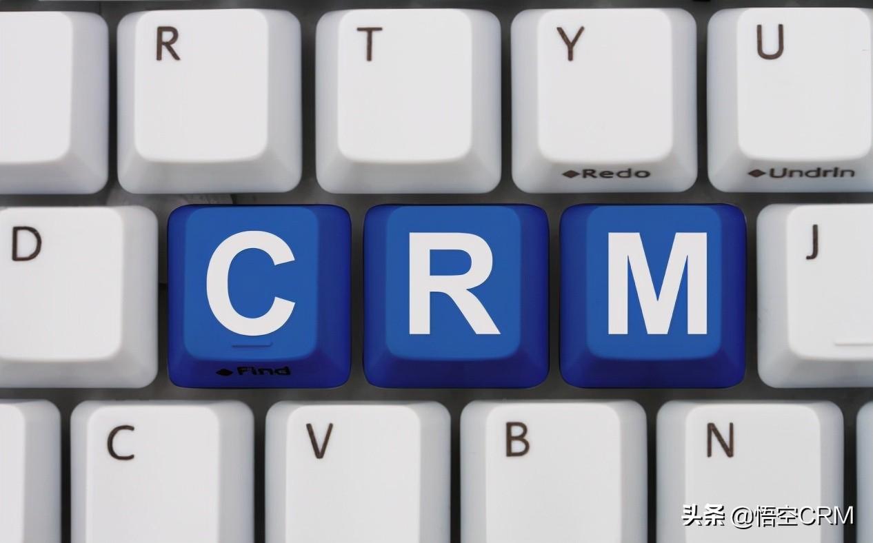 悟空CRM:为什么CRM软件是客户管理最好的辅助