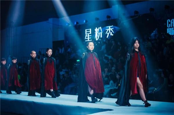 2020星主角少儿模特影视大赛浙江横店完美落幕