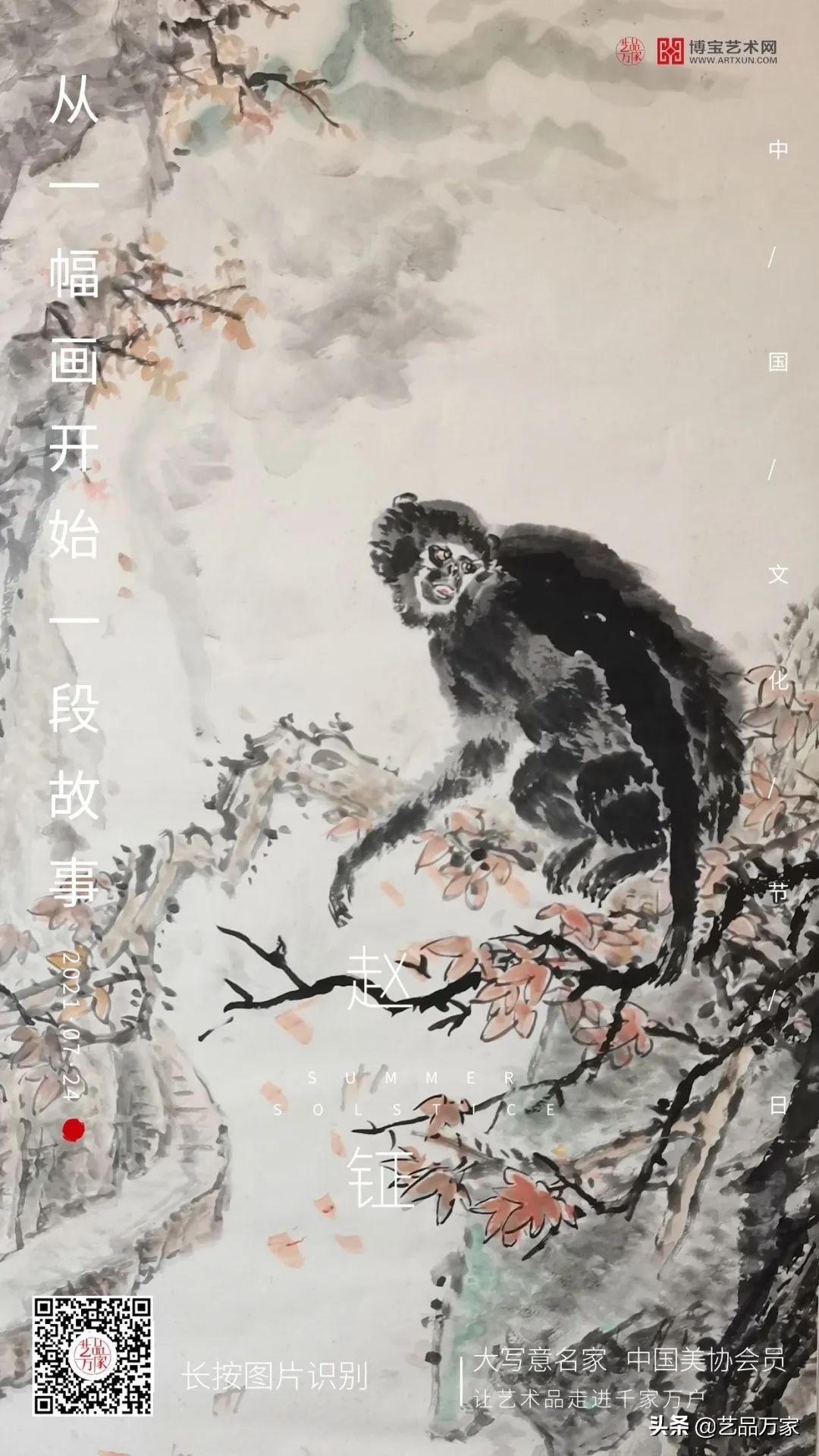 从一幅画开始一段故事|<a href=http://diaozheng.artist.artxun.com/ target=