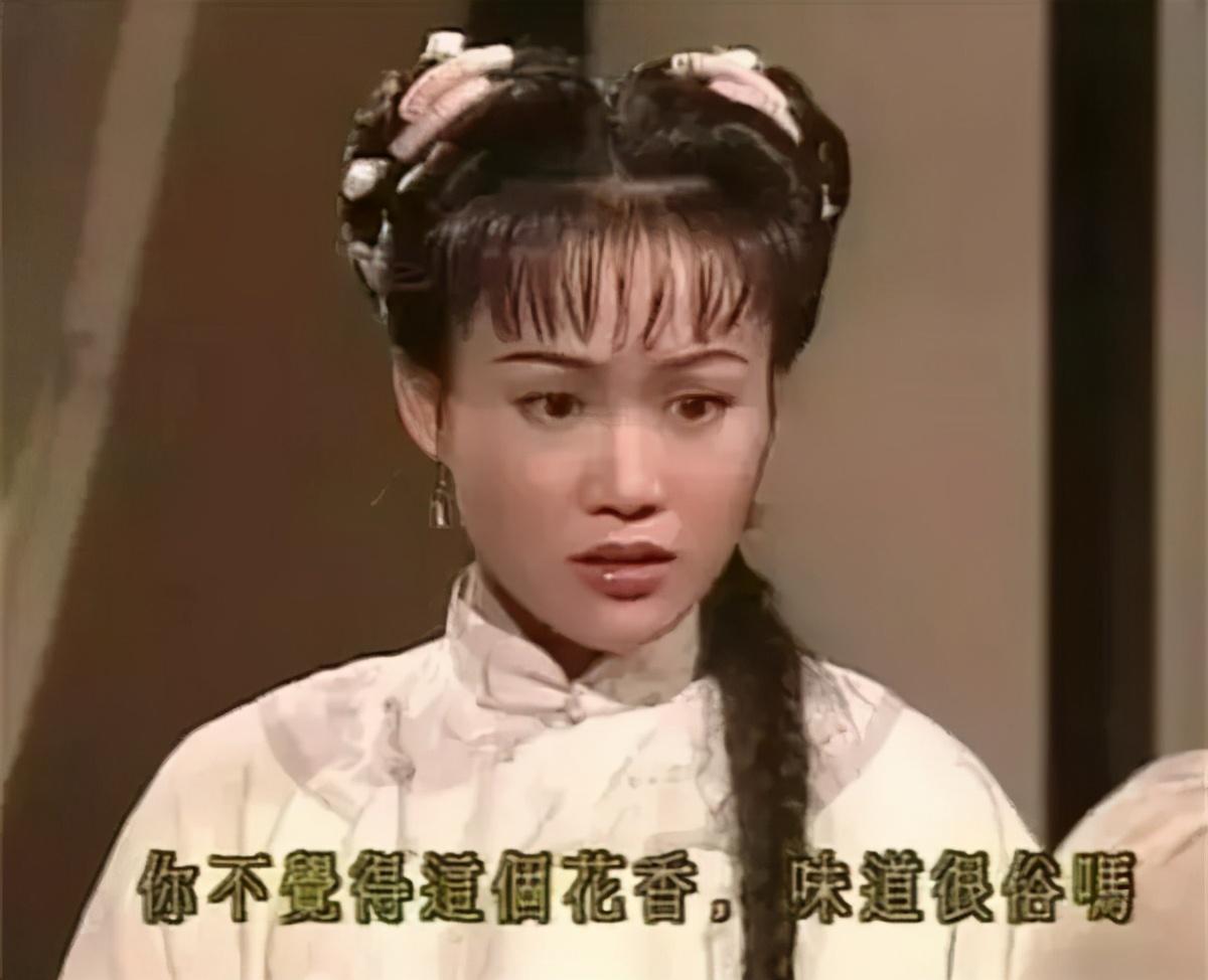 """新鹿鼎记阿珂被嘲史上最""""丑"""",比起李嘉欣梁小冰,她到底差在哪"""