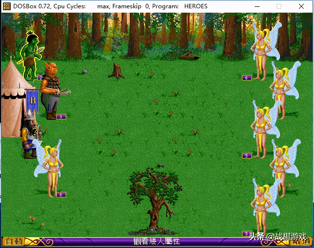 圣战群英传翻开褪色的回忆,游戏玩法要求寸土必争
