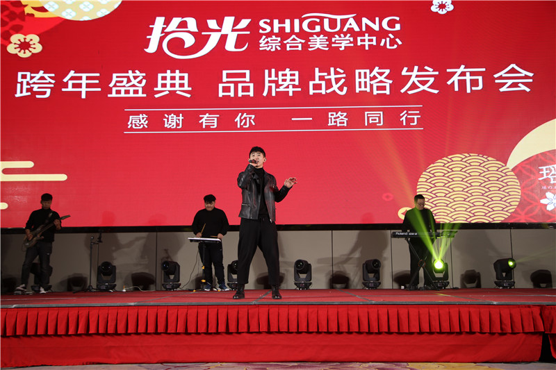 众星捧悦耀靓阜城拾光跨年盛典暨品牌战略发布会璀璨阜城