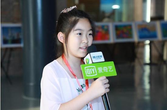 环球时代艺术青少儿成长平台 项目介绍