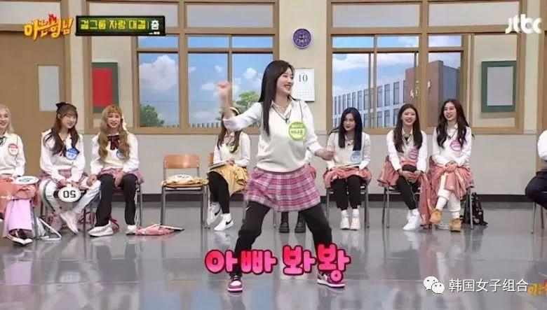 """为谋生,女团爱豆有多拼?节目上演""""我撒尿了"""",在韩网受到批评"""