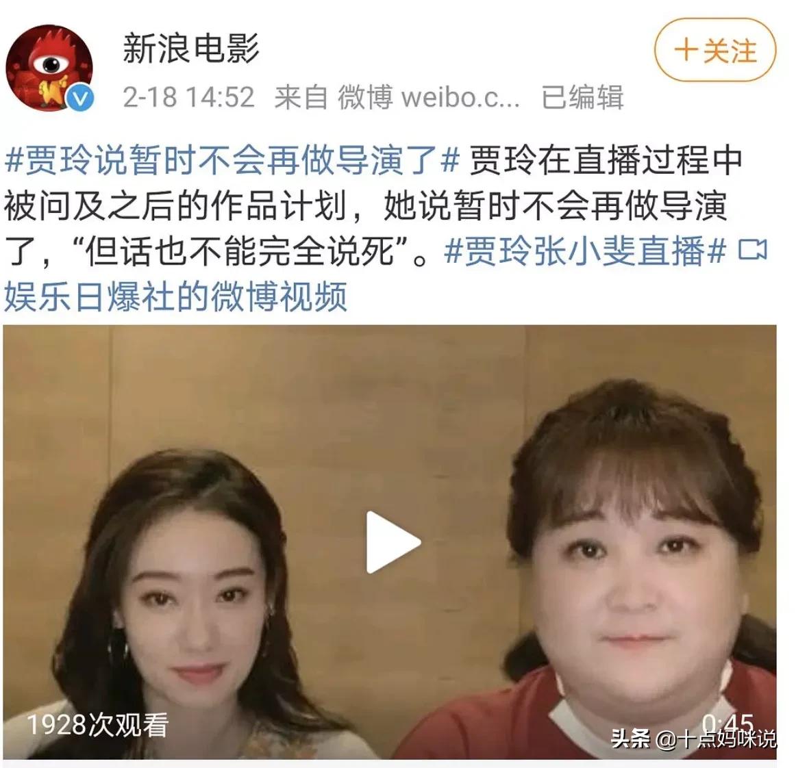《你好,李焕英》票房破40亿:贾玲逆袭背后,没那么简单?